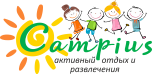 Детский летний лагерь в Москве Подмосковье, стоимость путевки цены в детский лагерь 2018 в Московской области, пионерский языковой спортивный танцевальный лучший творческий - купить путевку - Campius/Кемпиус